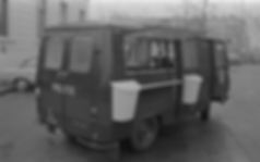 kantine auto politie 1974.png