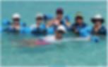 Swim class.PNG