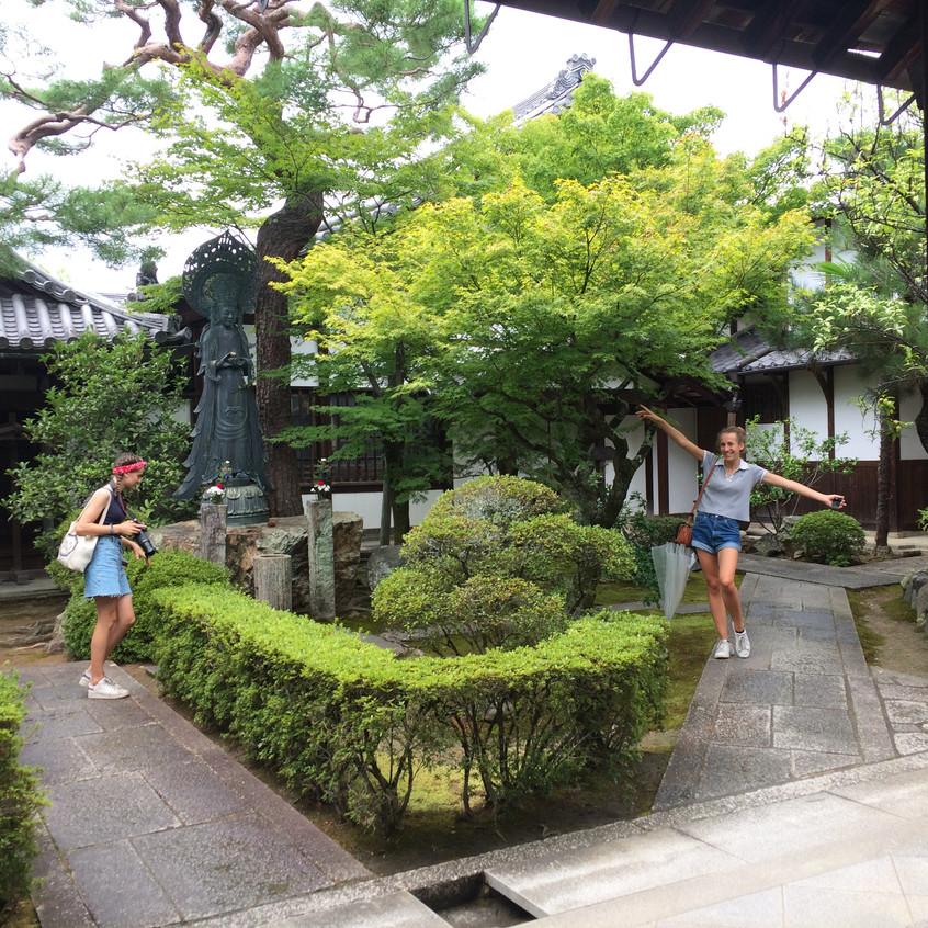 Myouhou-ji