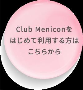 menu_btn_03_sp.png