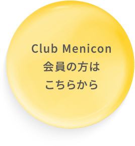 menu_btn_01_sp.png