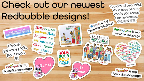Check out Our Newest Redbubble Designs!