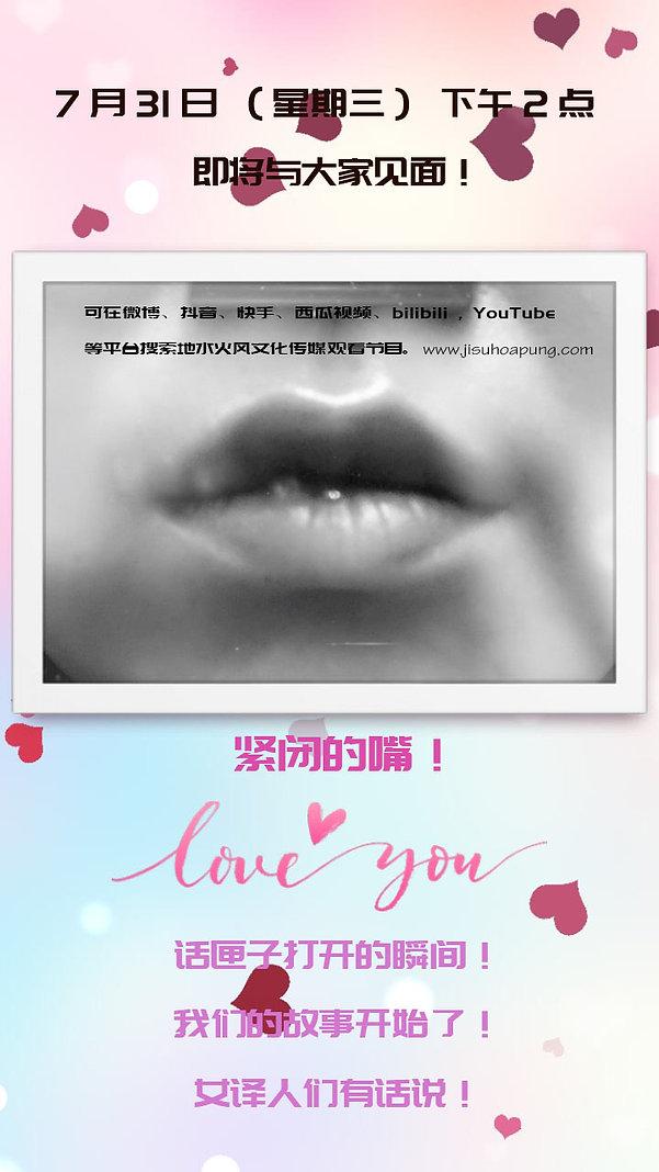 WeChat Image_20190704175530.jpg