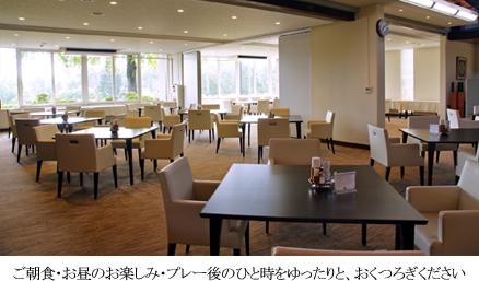 レストルーム&レストラン