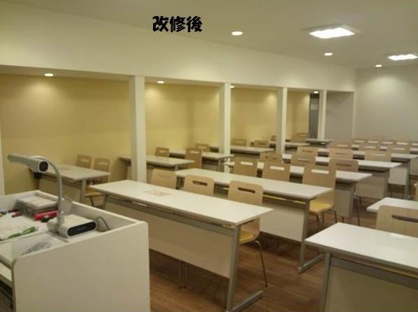 八潮学科教室ビフォア&アフター.jpg