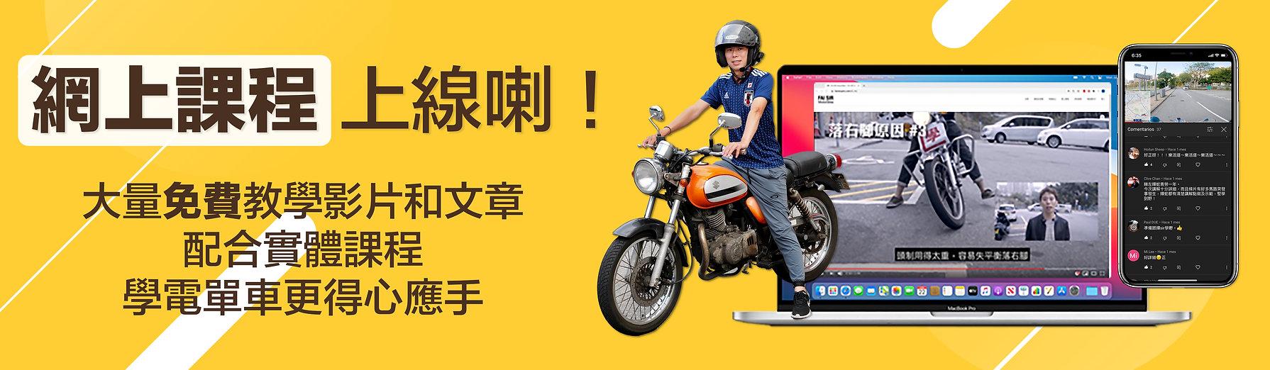 fansir -homepage-banner.jpg