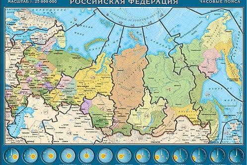 """Географический пазл """"Карта России"""""""