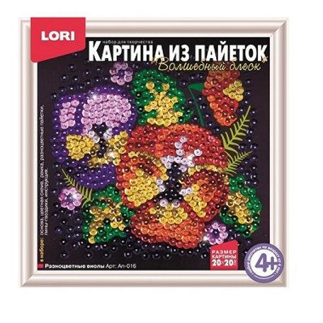 """Картина из пайеток """"Разноцветные виолы"""" LORI"""