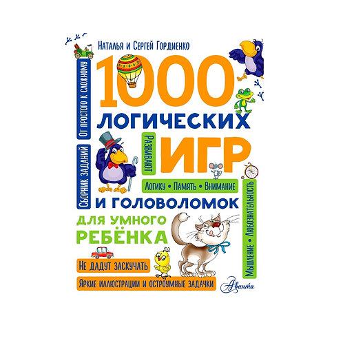 1000 логических игр и головоломок