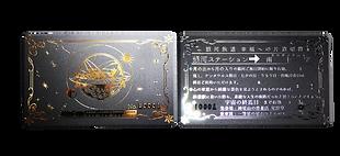 星羅堂カード