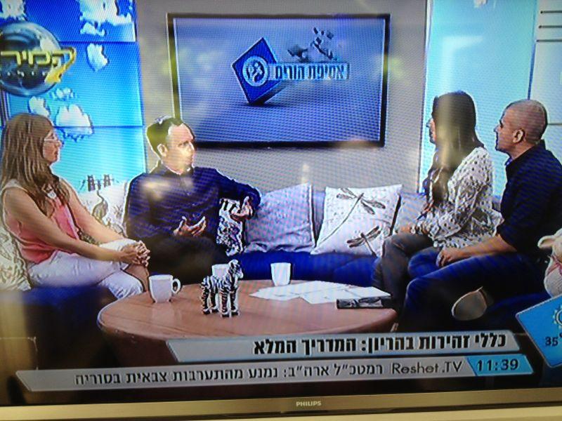 ראיון ערוץ 2.jpg
