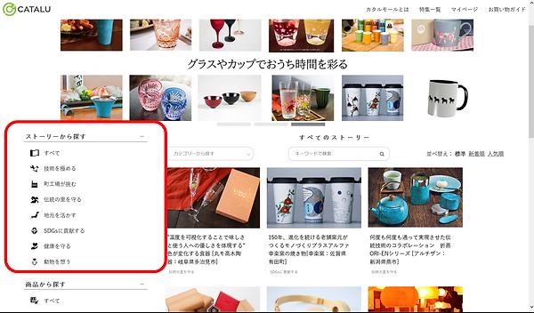 買い物ガイド1.png