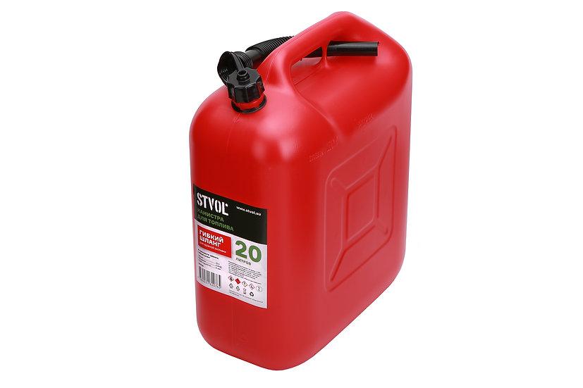 Канистра для ГСМ STVOL, пластиковая, 20 л, красная