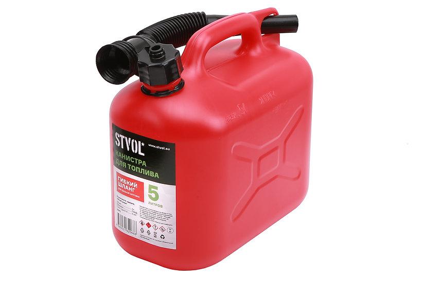 Канистра для ГСМ STVOL, пластиковая, 5 л, красная
