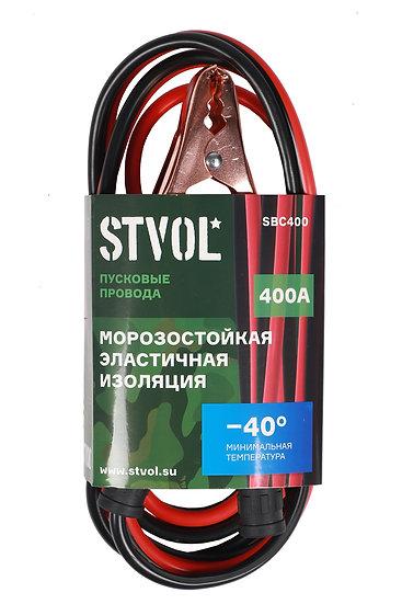 Провода прикуривания STVOL, 400А, 2,5м, 12/24В