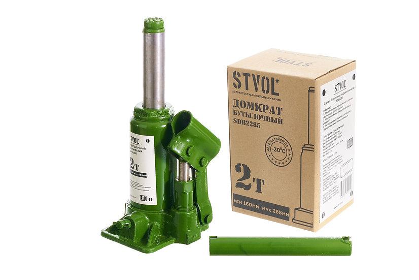 Домкрат бутылочный 2 тонны STVOL