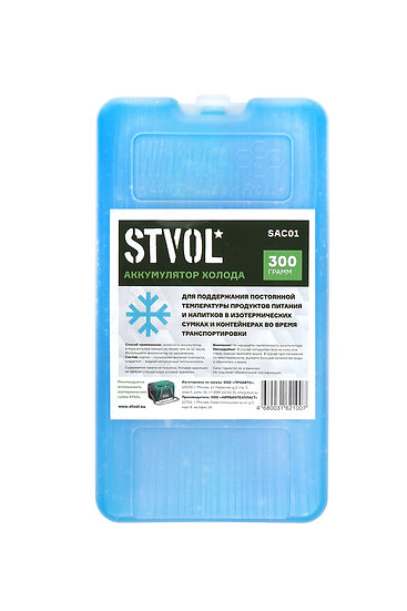 Аккумулятор холода STVOL, пластиковый, 300 гр (мин темп. поддержания 4,2 ч)