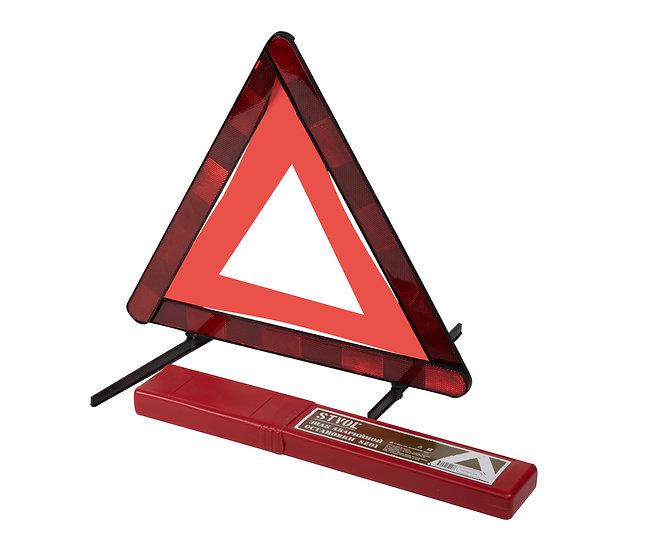 Знак аварийной остановки STVOL (ГОСТ)
