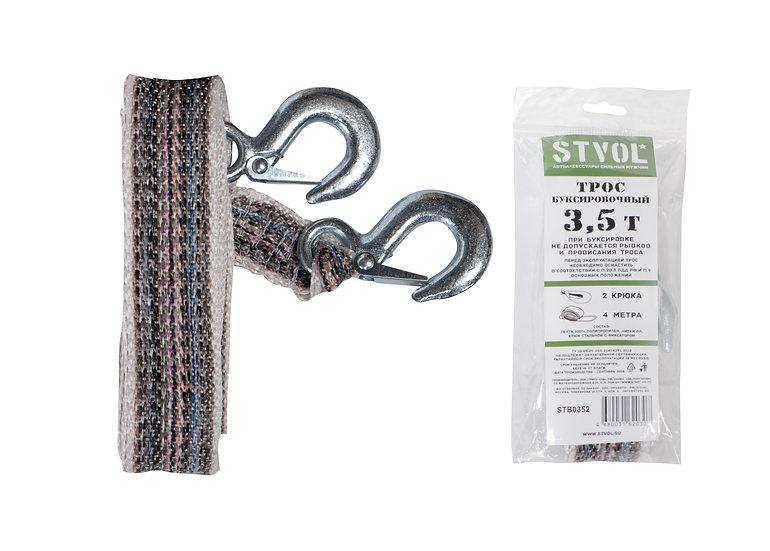 Трос буксировочный STVOL, 3,5 т., 2 крюка, 4 метра