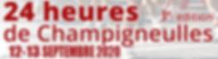 2020-05-20_10_25_36-24_heures_de_Champig