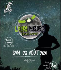 UriNoire2021