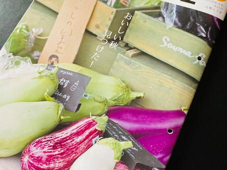 「未来の農業を創る」次世代トマト収穫 支援ゴーグル開発へ~旭川高専生産システム工学専攻2年生・上田一磨さん挑戦