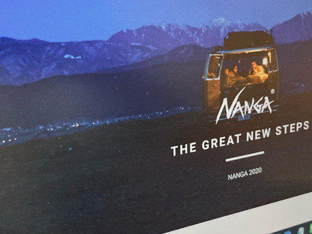 「国内人気アウトドアメーカー「NANGA」当麻町に進出~官民連携による新たな価値創造チャレンジ」