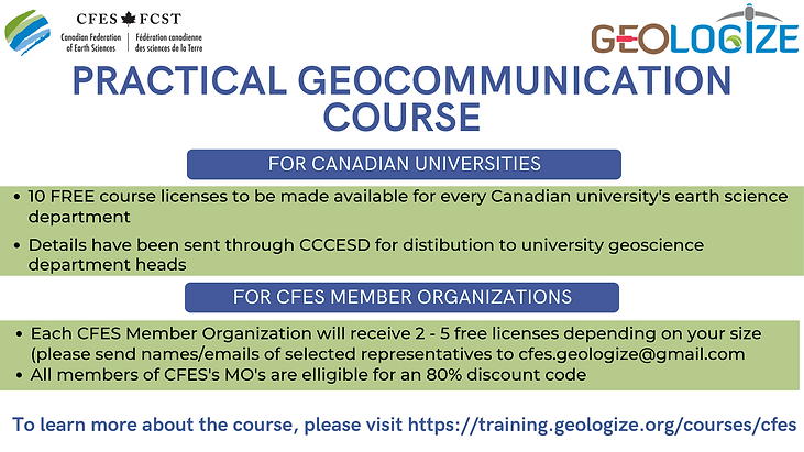 GeologizeAnnouncement_Wix.png