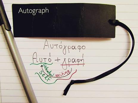 The autograph - Το αυτόγραφο