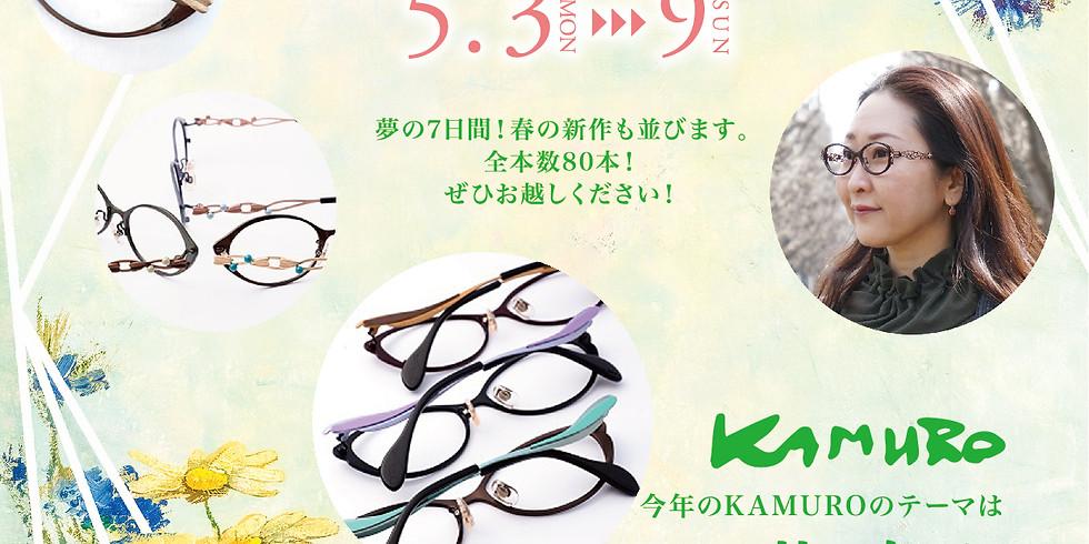 2021・カムロ春の新作コレクションフェア!