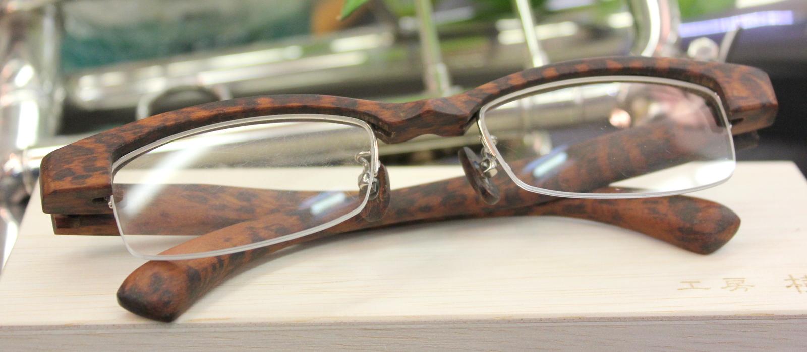 木の眼鏡 工房 樹