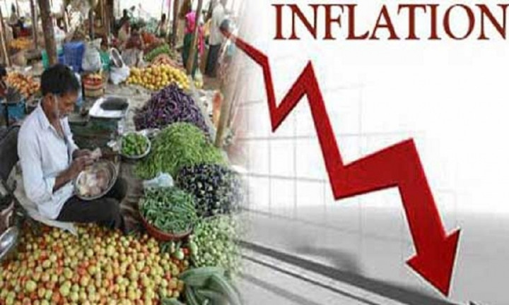 Inflation down to 2.1% in December