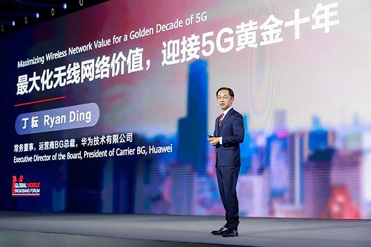 Ryan Ding speaks at 2020 MBBF (2).png