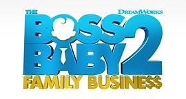 BossBaby2 logo.png