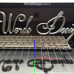 Real Time 3D Text in iOS