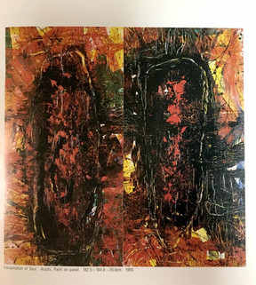 Exclamation of Soul, 1995