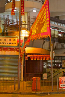 HK 2015