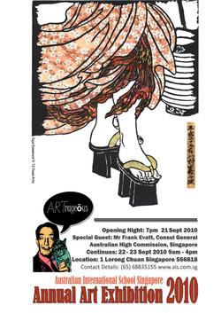 2010 Art Exhibition Banner.jpg