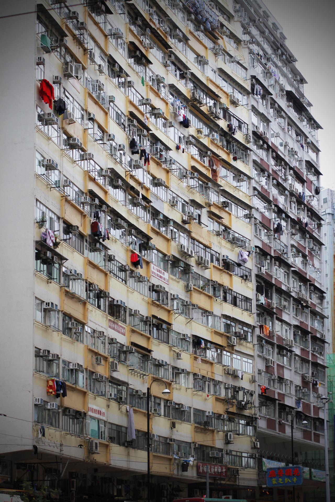 HK Dec 2015
