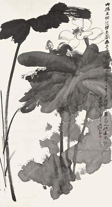 Zhang Daqian Lotus in the Wind 1948.jpg