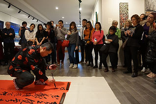 Dr Shiling Zhou Stride Arts.jpg
