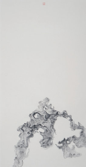 Taihu Series - Winter Solstice, 2017, Ink and water on paper