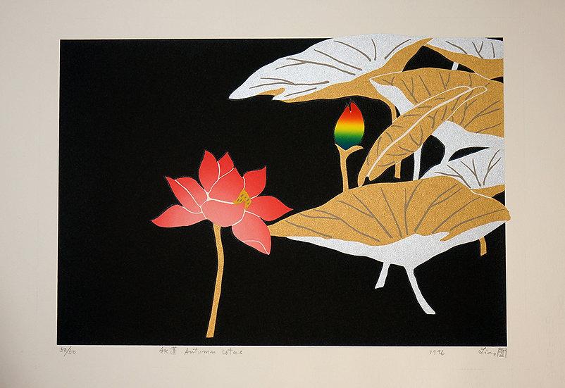 Autumn Lotus, 1996, Silkscreen