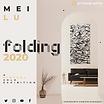 folding2020_wechat.png