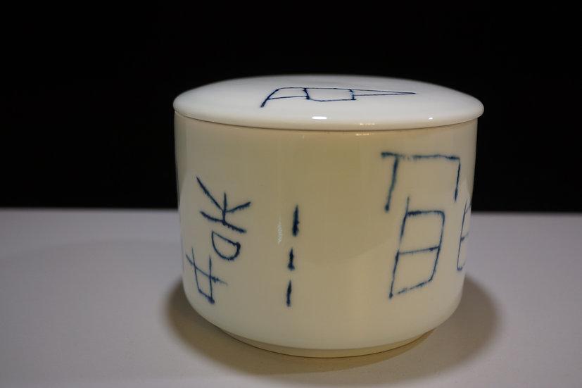 Mellon-Shaped Container, 2019, Ceramics