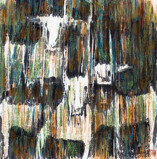 Antelopes (14-4), 2014, Ink and Color on Paper