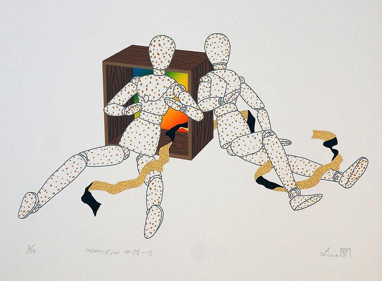 Manikin #85-B, 1985, Silkscreen