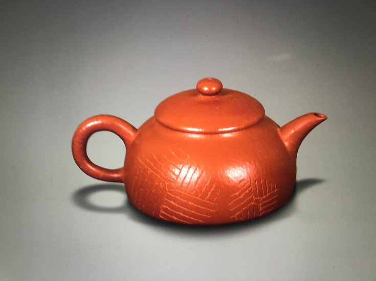Boccaro Teapot with Mill-Stone Pattern, 2019, Vermilion