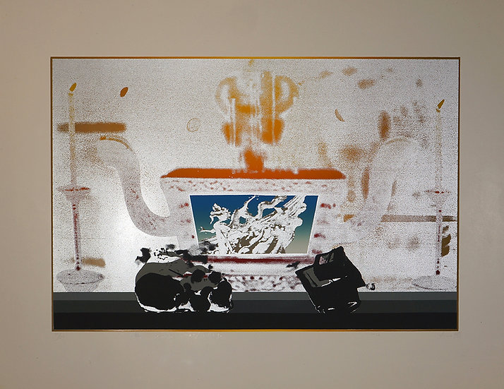 Incense Burner, 1976, Silkscreen