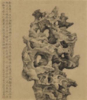 Liu Dan Yu Yuan Stone 1998.jpeg